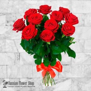 Ukraine Roses Bouquet #4