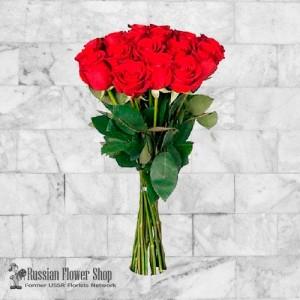 Ukraine Roses Bouquet #5