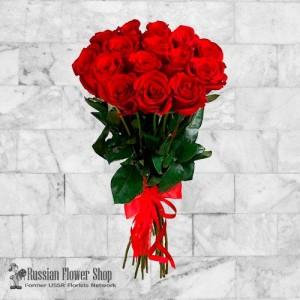 Ukraine Roses Bouquet #6