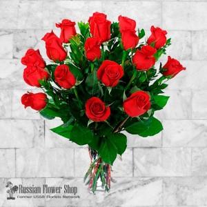 Ukraine Roses Bouquet #7