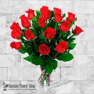 Ukraine Roses Bouquet #8