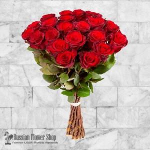 Ukraine Roses Bouquet #9