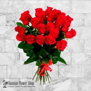 Ukraine Roses Bouquet #11