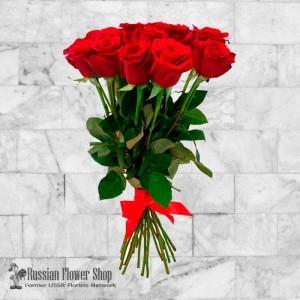 Ukraine Roses Bouquet #3