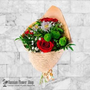 Ukraine Flower Bouquet #3