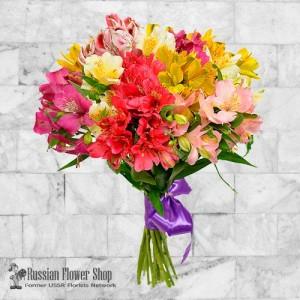 Ukraine Flower Bouquet #6