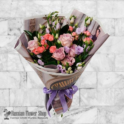 Ukraine Flower Bouquet #39