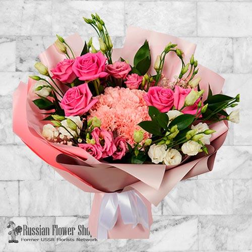 Ukraine Flower Bouquet #45