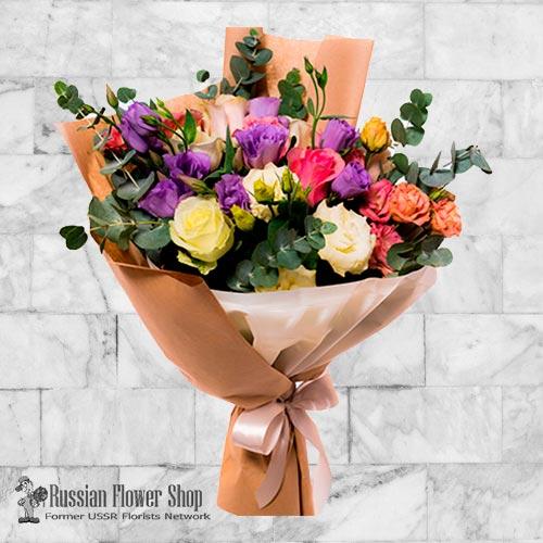 Ukraine Flower Bouquet #46