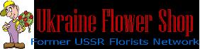 Flowers Ukraine